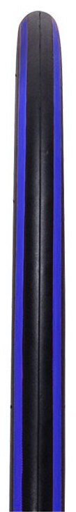 Plášť KENDA Kountach R2C 622-23 K-1092 120TPI kevlar blue